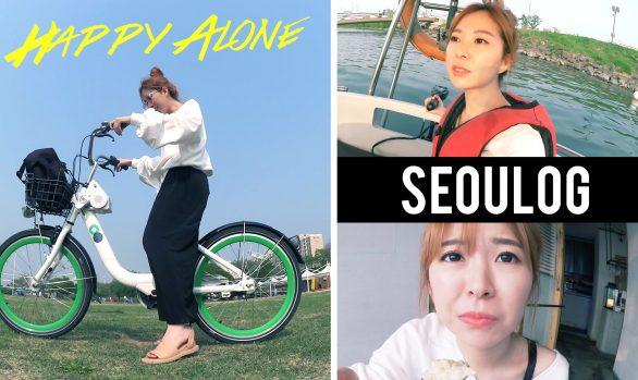 [협회활동] 서울시 '시민생활정보 대중교통편' 홍보 콘텐츠 제작