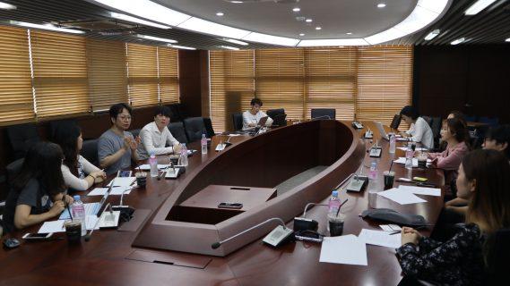 MCN 산업발전 협의체 회의 2회차