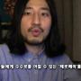 [협회활동] 서울시 '제로페이' 홍보 콘텐츠 제작 (오마르의 삶)