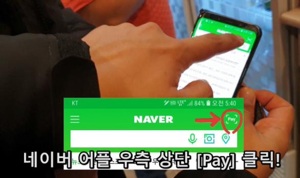 [협회활동] 서울시 '제로페이' 홍보 콘텐츠 제작(싱싱한 싱호)