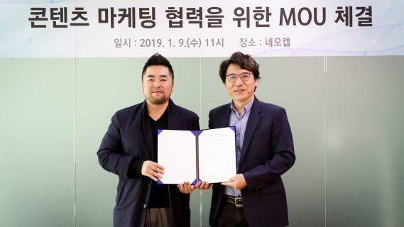 한국엠씨엔협회, 9일 네오캡과 MOU체결